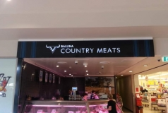 light-boxes-ballina-country-meats