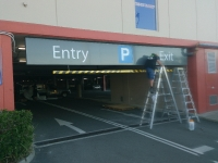 nerang-mall-corporate-signage-2