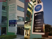 Pacific Private Gold Coast Pylon Signs Before & After